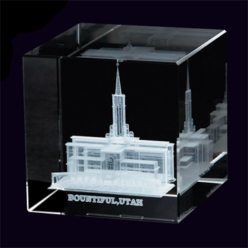Bountiful, Utah Temple Cube